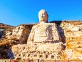 Mengshan buddha stone carving it was built in a d the head was rebuilt in after a d the is located southwest suburbs of Stock Photography