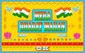 Mera Bharat Mahan In Truck Pai...