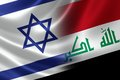 Merged flag of israel and iraq israeli iraqi on satin texture concept the long history proximity between the two hostile countries Royalty Free Stock Images