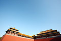 Meridian gate forbidden city beijing Royalty Free Stock Photos