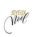 Merry Christmas card template with greetings in french language. Joyeux noel. Vector illustration Royalty Free Stock Photo