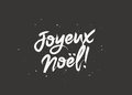 Merry Christmas on French. Joyeux Noel