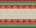 Merry Christmas and New Year seamless knitted pattern with Christmas balls, snowflakes and fir. Scandinavian style. Winter Holiday