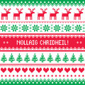 Merry Christmas in Scottish Gaelic greetings card, seamless pattern