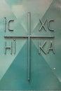 Metal orthodox cross symbols Royalty Free Stock Photo