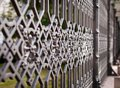Metal tracery fence Royalty Free Stock Photo