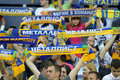 Metalist de match de football contre le paok Photos stock