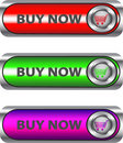 Metallic Buy now button set Royalty Free Stock Images