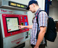 Metro automatic ticket machine Stock Image