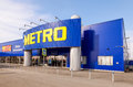 Metro cash carry samara store russia april group is a german global diversified retail and wholesale and Royalty Free Stock Photography