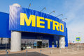 Metro cash carry samara store russia april group is a german global diversified retail and wholesale and Royalty Free Stock Images