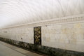 Metro station Turgenevskaya in Moscow, Russia. It was opened in 15.05.1935