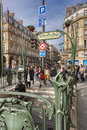 A metro transportation entrance in paris france near montmartre Royalty Free Stock Image