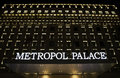 Metropol Palace Hotel Royalty Free Stock Photo