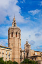 Metropolitan Basilica Cathedral - Valencia Spain Royalty Free Stock Image