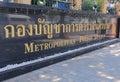 Metropolitan police bureau bangkok thailand thai government office Stock Image