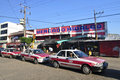Mexican market and taxis Royalty Free Stock Photo
