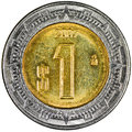 Mexican peso gold and silver coin reverse showing the ring of serpents of the aztec isolated Royalty Free Stock Image