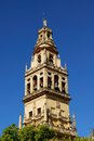 Mezquita bell tower, Cordoba, Andalusia, Spain. Royalty Free Stock Image