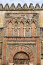 Mezquita Islamic Facade Royalty Free Stock Photography