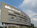 Microsoft Corporation headquarter Royalty Free Stock Photography