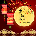 Mid autumn festival background translation the with the full moon in the sky calls people to gather Stock Photos