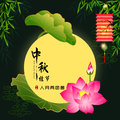 Mid autumn festival background translation the with the full moon in the sky calls people to gather Royalty Free Stock Photo