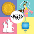 Mid-autumn festival illustration of Chang`e moon goddess, bunny, lantern and moon cakes. Caption: Mid-autumn festival, 15th augu