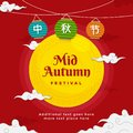 Mid Autumn Festival poster design. Chinese harvest festival greeting card. Full moon with traditional lantern and cloud background