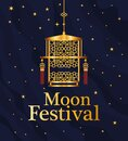 Mid autumn harvest moon festival with gold lantern and stars vector design Royalty Free Stock Photo