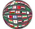 Middle East Countries Stock Photos