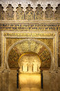 The Mihrab in Mosque of Cordoba (La Mezquita), Spain, Europe Royalty Free Stock Photos