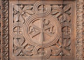 Milan - church gate - Christ monogram Royalty Free Stock Image