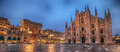 Milan, Italy: Piazza del Duomo, Cathedral Square Royalty Free Stock Photo