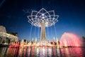 Milano Expo Royalty Free Stock Photo