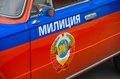 Militia police car retro traffic state of the soviet union s release Stock Images