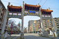 Millennium gate in vancouvers chinatown canada on pender street vancouver british columbia Royalty Free Stock Images