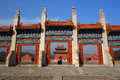 The ming tombs in beijing china Royalty Free Stock Photos