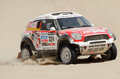 Mini races in Rally Dakar 2013 Stock Image