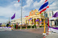 Ministry of defence bangkok thailand Stock Photos