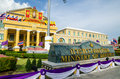 Ministry of defence thailand front Royalty Free Stock Photo