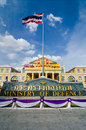 Ministry of defence thailand front Royalty Free Stock Image