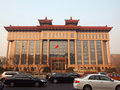 Ministry of Transport of China Stock Image
