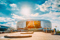 Minsk Arena In Belarus. Ice Hockey Stadium. Venue For 2014 World Royalty Free Stock Photo