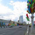 Minsk belarus central avenue stock photos road to arena the venue of ice hockey world championship Royalty Free Stock Photo