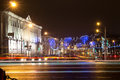 Minsk city ​​in the glow of the christmas illuminations Royalty Free Stock Photo
