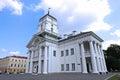 Minsk City Hall Royalty Free Stock Photo