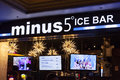 Minus ice bar sign in las vegas nv on august everything inside of the is made of including the glasses Royalty Free Stock Images