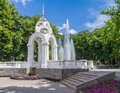 Mirror stream fountain in kharkov photo of famous one of landmarks of Stock Images
