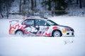 Mitsubishi Lancer Evo IX rally car Royalty Free Stock Photo